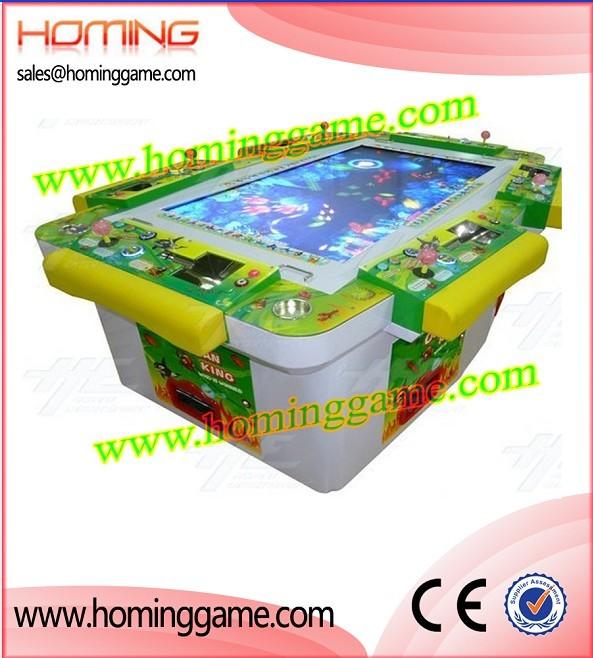 Ocean King Fishing game machine,game machine,arcade game