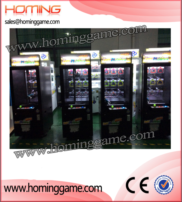 Black Color Mini Key Master Game Machine,small key master game machine,key master game machine,key master prize redemption game machine,prize redemption game machine,redemption game mahcine,prize machine,prize vending machine,vending machine,game machine,arcade game machine,coin operated game machine,amusement park game equipment,indoor game machine,electrical slot game machine,kides game equipment