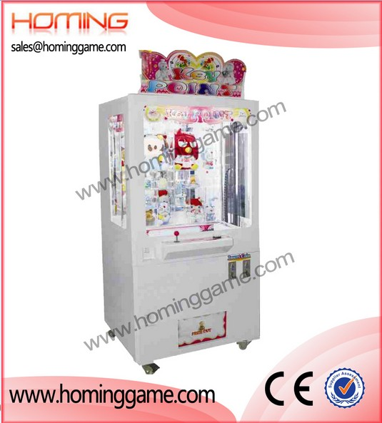 Key Point push prize veding machine,key point arcade game machine,winner cubic prize game,prize game machine,plush game machine,arcade box game machine,push win prize vending game machine,amusement equipment,game machine,coin operated game machine,arcade game machine,game equipment,crane machine,prize veidng game machine,prize redemption game machine,diy vending machine,vending machine,indoor game machine,electrical slot game machine