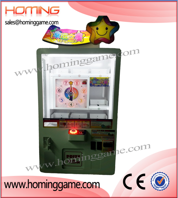 2016 Hot sale Lucky Star Prize Game Machine,Shoot star prize redemption game machine,prize game machine,key master game machine,prize cube game machine,game machine,arcade game machine,coin operated game machine,amusemetn park game machine,indoor game machine,electrical slot game machine,gift game machine,prize vending machine,entertainment game machine,game equipment,vending machine,crane machine,crane game machine