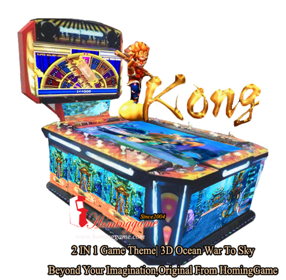 3D KONG Fishing Arcade Table Game Machine,2018 Newest 2 IN 1 Jackpot Fishing Game,Kong,Kong Fishing Game Machine,Kong Fishing Table Game Machine,Kong Jackpot Fishing Game Machine,Jackpot Fishing Game Machine,Fishing Game Machine,Fishing Table Game Machine,Dragon King Fishing Game Machine,WuKong Fishing Game Machine,Coin operated Fishing Game Machine,Game Machine,Gaming Machine,Gambling Machine,Electrical Slot Gaming Machine,Amusement Park Game Euipment,Family Entertainment,Entertainment Game Machine,Arcade Game Machine